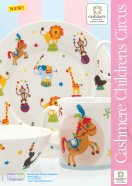 cashmere_children_circus